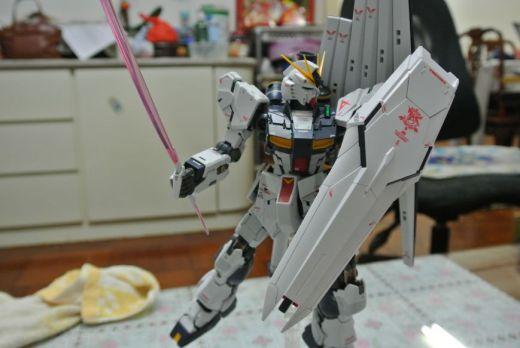 υ Gundam Ver Ka 4
