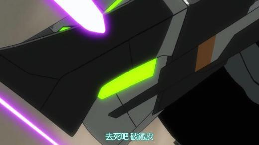 [Liuyun][Suisei no Gargantia][13][Fin][BIG5][X264_AAC][720P].mp4_snapshot_20.23_[2013.07.03_23.34.47]