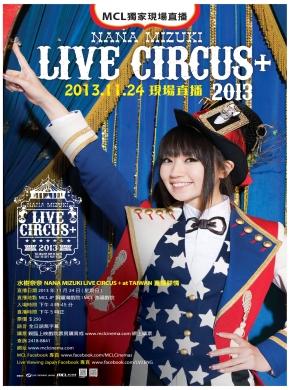 Nana Mizuki 2013_4